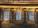 Дом И.А. Корягина 1893 года постройки в д._4