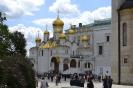 Поездка в Москву_1