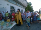 Молебен в деревне Бакунино