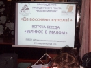 «Возрождение христианских святынь земли Нижегородской»